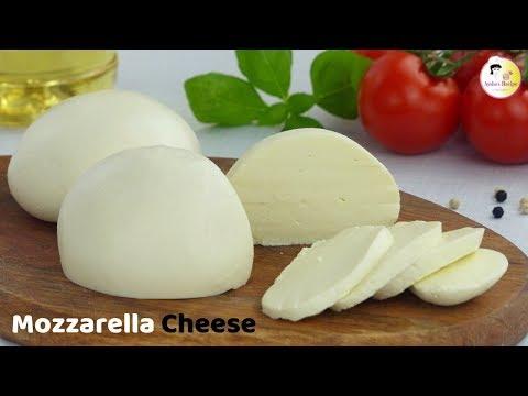 মাত�র ৩০ মিনিটে ঘরেই বানিয়ে নিন মোজারেলা চিজ   How to make Fresh Mozzarella Cheese at home, RENNET