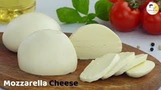 মাত্র ৩০ মিনিটে ঘরেই বানিয়ে নিন মোজারেলা চিজ | How to make Fresh Mozzarella Cheese at home, RENNET