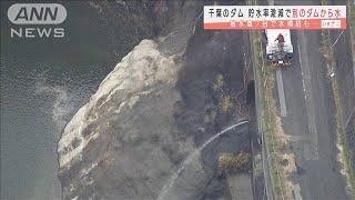 これで断水は回避? 渇水ダムに別のダムから水補給(2020年12月9日) - YouTube