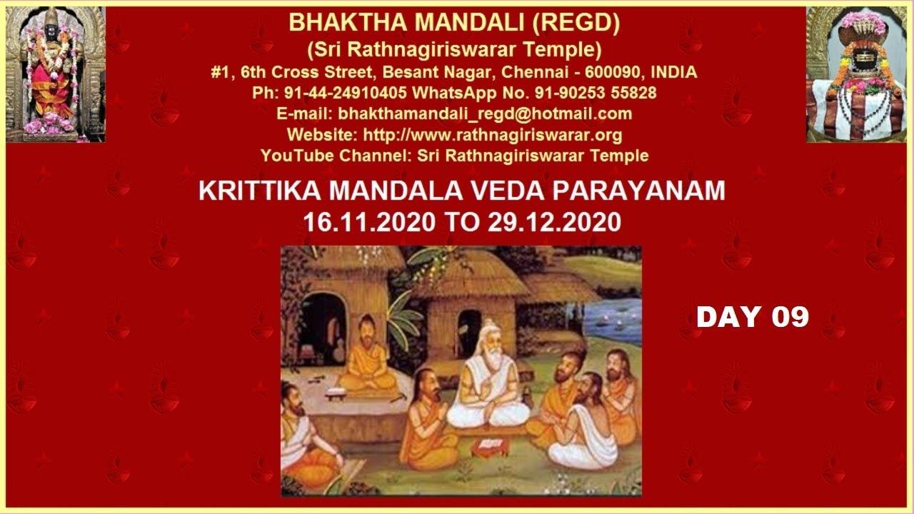Krittika Mandala Veda Parayanam - Day 09