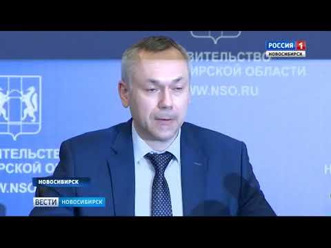 В Новосибирске задумали к 2025 году создать «городскую электричку»