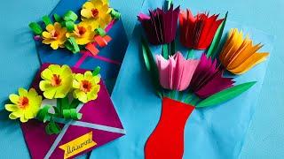 идея для 3D Открытки на 8 Марта или День Рождение своими руками из бумаги маме