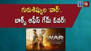 War Movie Trailer Talk   Hrithick Dosham    Tiger Shraaff     TS 19 MEDIA