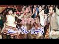 Dhola Sada ay New Latest Dance | Zebi Dhol Master | 2019 | ڈھولا ساڈا اے |
