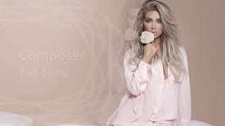 Maya Diab - Ghmorni W Shedd [Lyric Video 06] / مايا دياب - غمرني و شد