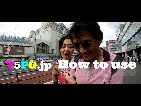 tokyo-restaurant-guide:-how-to-use!
