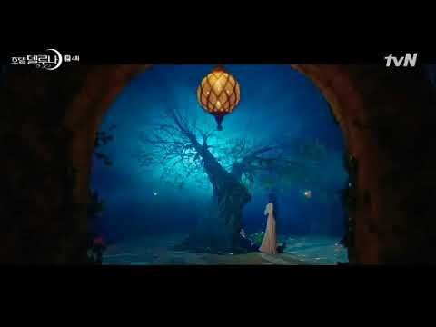 Heize - Can You See My Heart (Hotel Del Luna OST; Part 5)