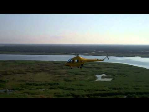 Vertical Aviation Technologies, Inc. Hummingbird 260L