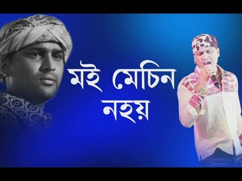 Zubeen Garg is tired… Zubeen is not a machine. But why is Zubeen tired?