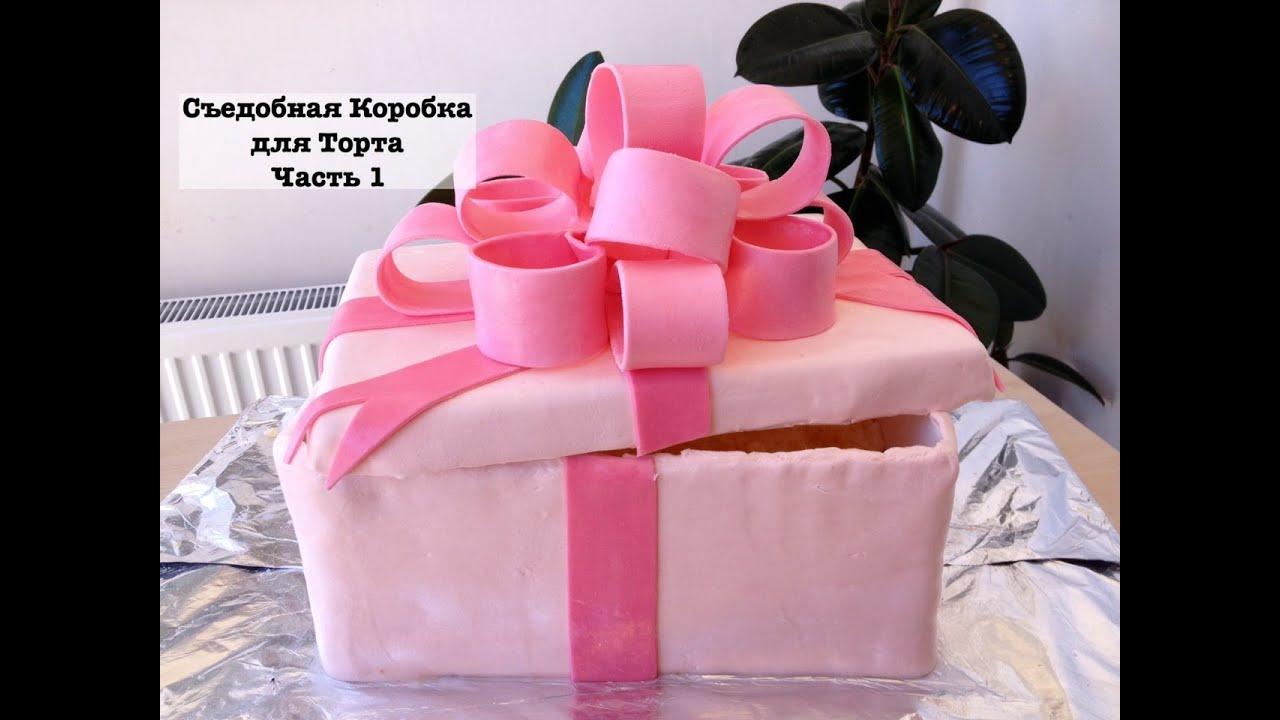 Украшение тортов | Украшение торта на день рождение розами из .