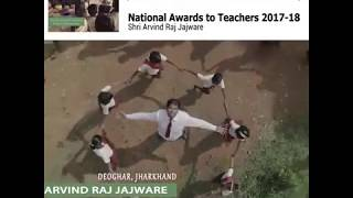 National Award to Teachers 2017-18 - Shri Arvind Raj Jajware-03 #natioanlteacherawardee2017 #NAT2017 thumbnail