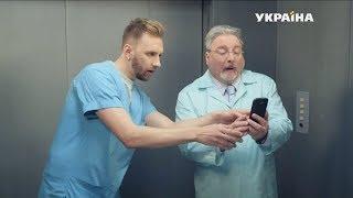Черговий лікар-3 (Серія 04)