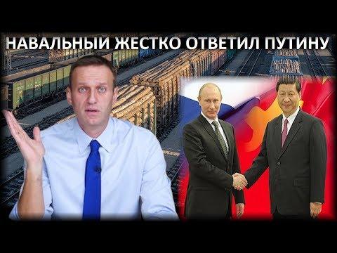 Что творят китайцы в Сибири