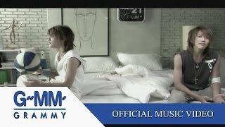 ตลกดี - กอล์ฟ & ไมค์【OFFICIAL MV】
