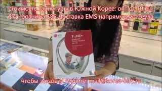 видео Купить гарнитуру или наушники для телефона LG