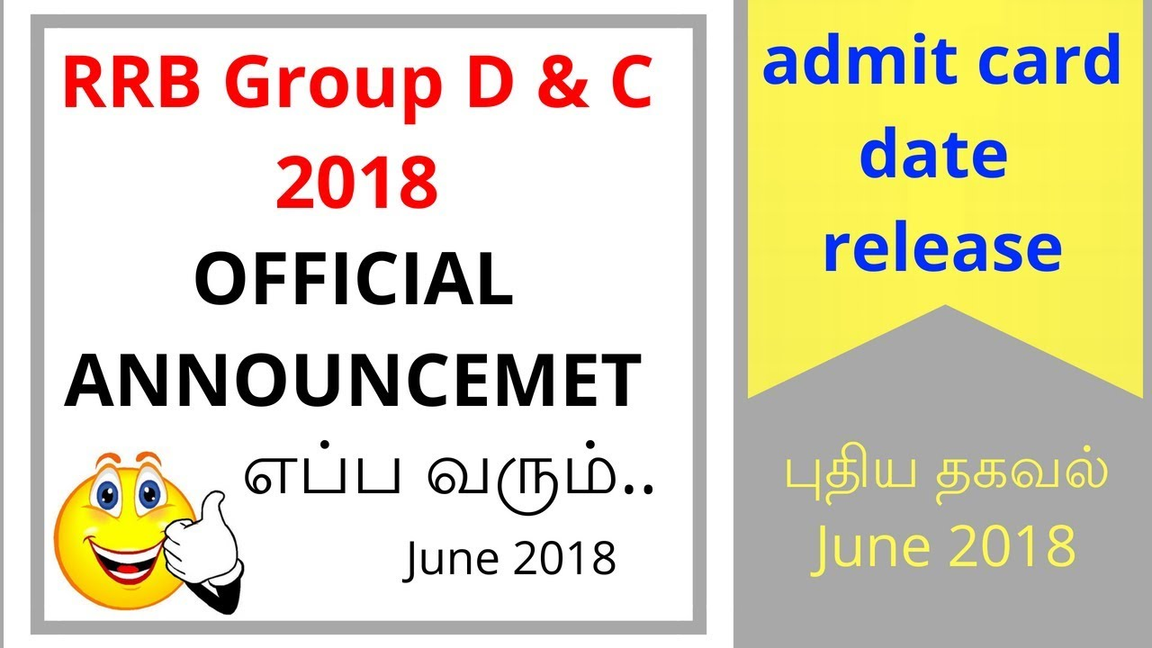 rrb group d hall ticket