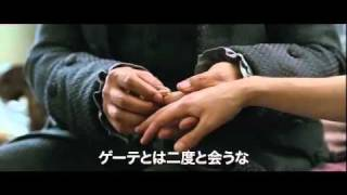 (作品紹介はこちら) http://www.moviecollection.jp/movie/detail.htm...