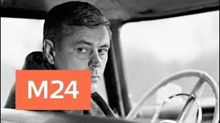 """""""Тайны кино"""": """"Мертвый сезон"""" - Москва 24"""