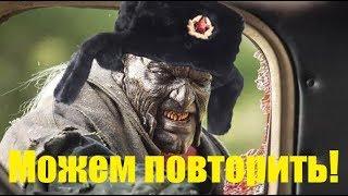 Джиперс Криперс 3 - Обзор фильма