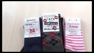 видео носки со своим дизайном