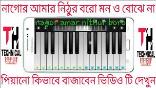 Nagor Amar nithur boro tapur tupur serial song piano tutarial