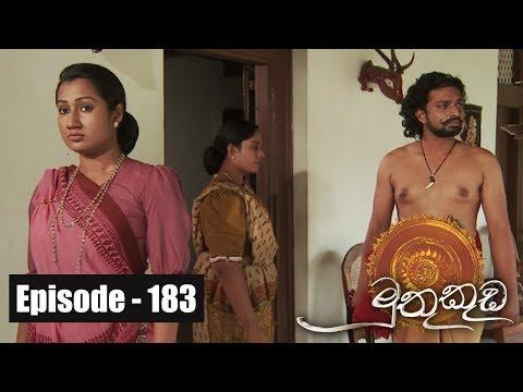 Muthu Kuda | Episode 183 18th October 2017