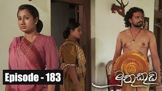 Muthu Kuda Episode 183 18th October 2017