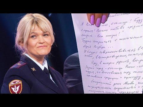 «Удивительные люди». Татьяна Гуделова. Графолог