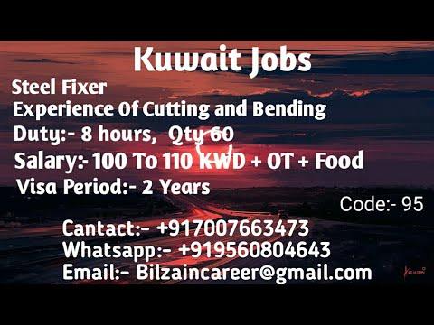 Kuwait Steel Fixer (Cutting & Bending) Job For Indians