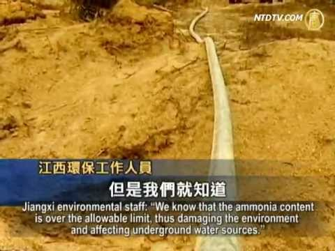 Illegal Mining Reaps Millions for Jiangxi Officials
