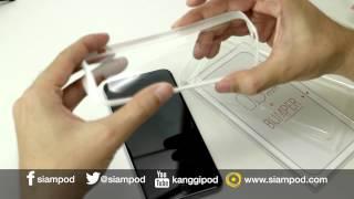 siampod ep11 : เคส iPhone 6 ยี่ห้อ OZAKI รุ่น Jelly / Bumper / Macaron