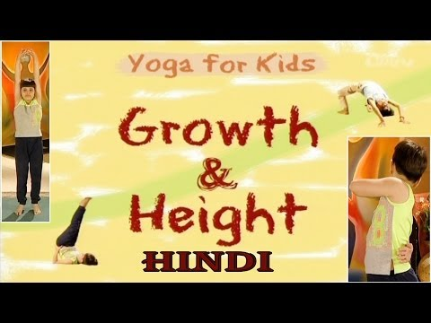 Yoga for Kids Growth & Height - Your Yoga Gym - Hindi