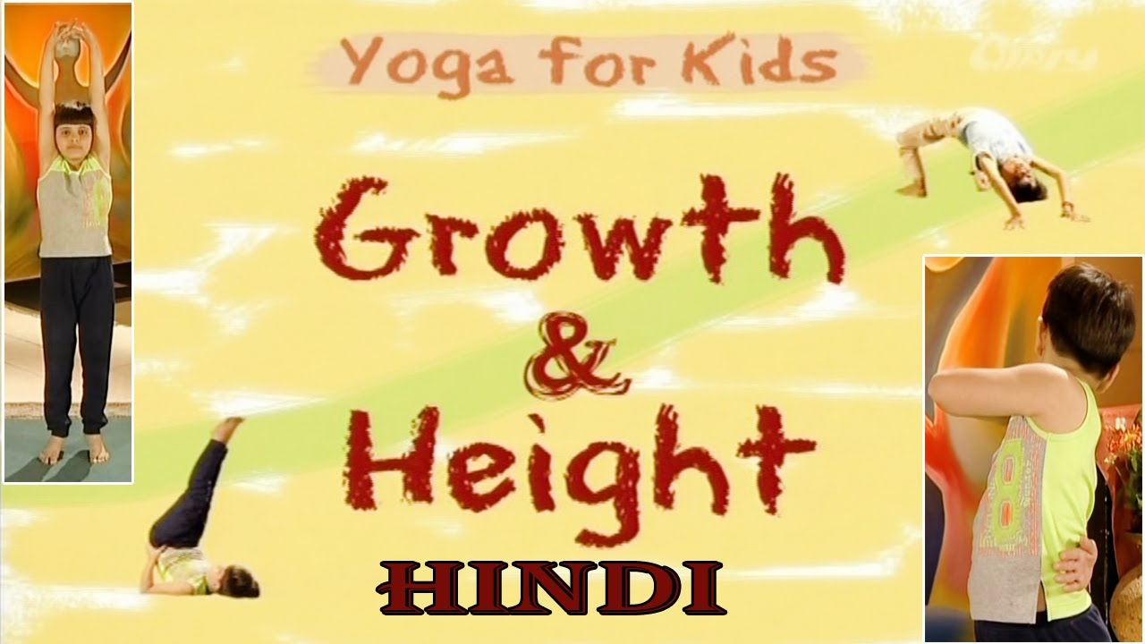 Height Growth Marathi Yoga For Kids Growth Height