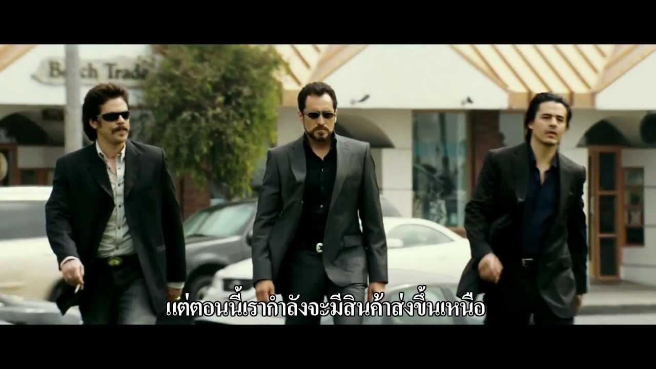 Photo of แอรอน เทย์เลอร์-จอห์นสัน ภาพยนตร์ – ตัวอย่างหนัง SAVAGES – Trailer  [HD ซับไทย]