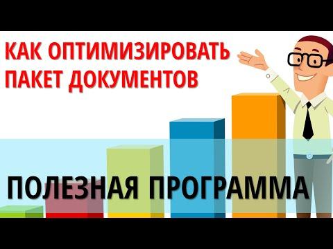 Курсы и тренинги Вадима Куклина