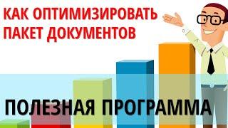 видео Банкротство РРТ