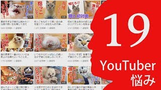 猫のデュフィ https://www.youtube.com/channel/UCE5IKCbFx6TitOWUbxtLe...