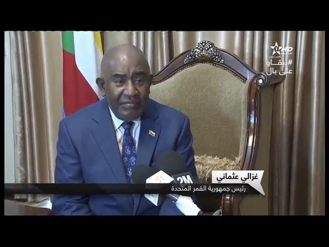 نشرة اخبار قناة العيون ليوم 04/01/2021