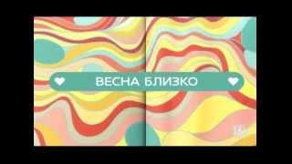 «Рублёво-Бирюлёво» возвращается!