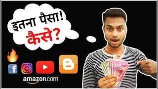 How to Earn Money Online? Online Earning Sources Revealed in Hindi - Blogging||Affiliate Marketing..