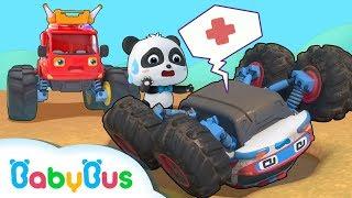救護車、消防車受傷了,奇奇快來救救它們 | 怪獸車兒歌 | 交通工具童謠 | 動畫 | 卡通 | 寶寶巴士 | 奇奇 | 妙妙
