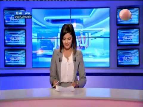 Recap info de 19h00 Du Dimanche 02 Septembre    2018 - Nessma Tv