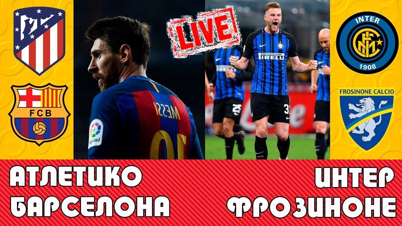 Челси ювентус live