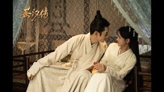 Super fun!Sleep together! —— Legend of Yun Xi