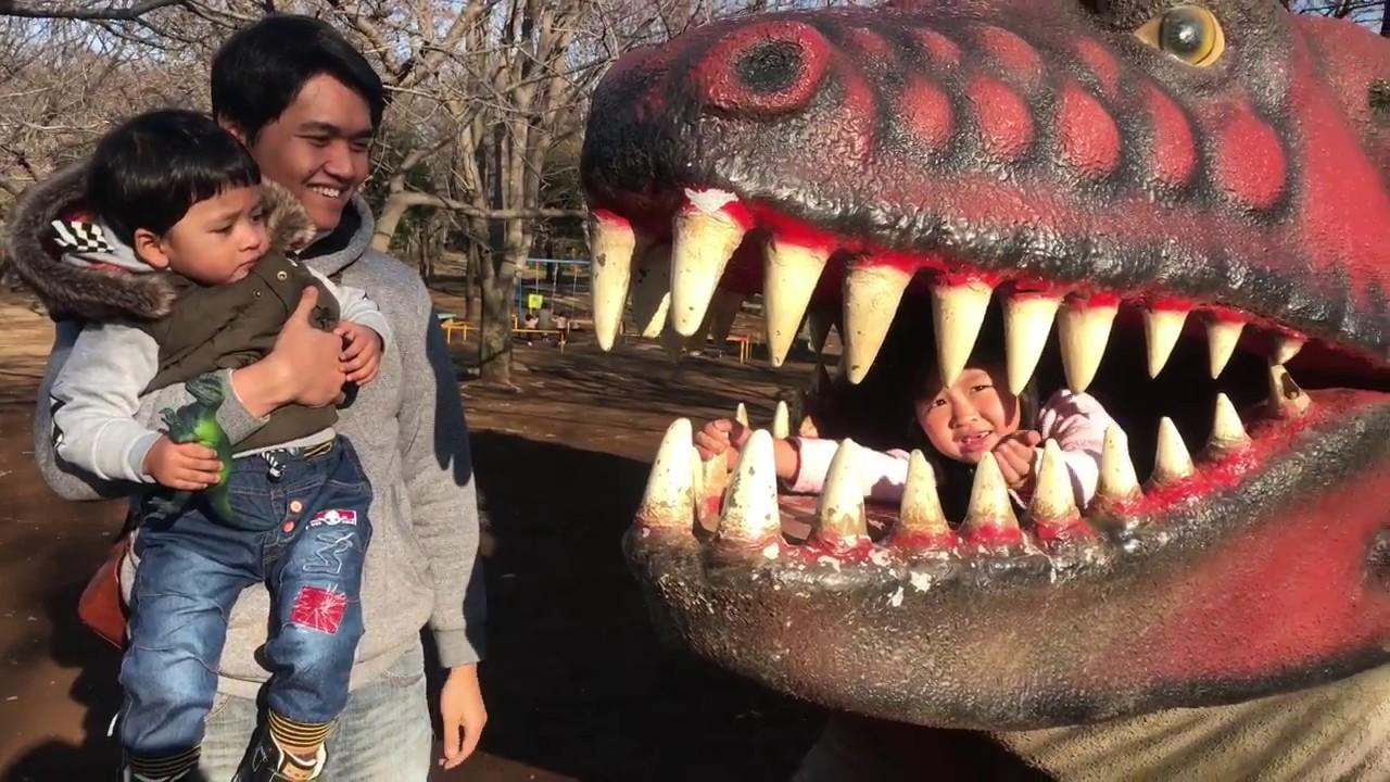 outdoor park playtime  iwai dinosaurus park japan  taman