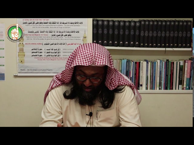 Establishment of the Evidences of At-Tawheed [Part Three] by Ustadh Rashed Al-Madani