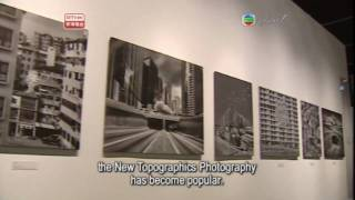 "2010 ""City Flâneur: Social Documentary Photography"" Exh (100622_RTHK_The Works)"