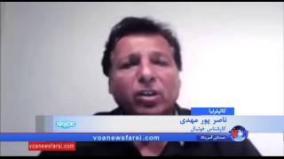 تحلیل ناصر پور مهدی از دیدار استقلال- سپاهان