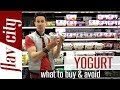 Everything You Need To Know About Buying Yogurt - Greek, Organic, Grassfed, & More