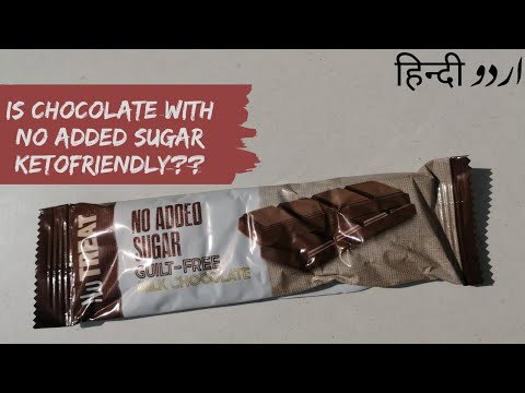 truth-about-sugar-free-chocolate/candy-|-review-of-keto-approved-sweeteners-|-maltilol-(urdu/hindi)